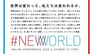 #NEWWORLD2020
