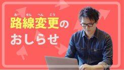 【成長日記10話】Kの成長日記からのおしらせ