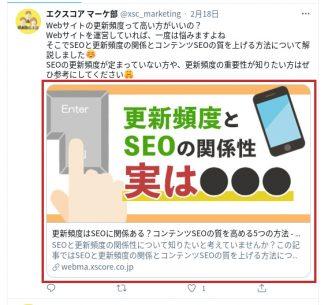 OGP Twitter
