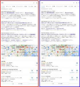 大文字・小文字 検索結果比較