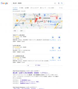 Goクエリの検索結果