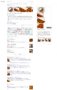 ビッグキーワード の検索結果の多様さ