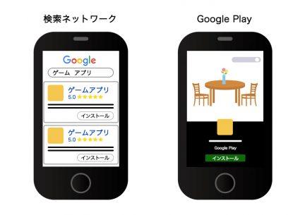 Google広告のイメージ画像のコピー