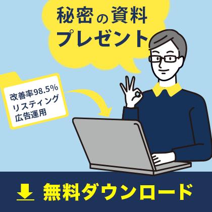 21.07.13【ダン作:banner2】